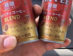 心が温まるお気遣い。 20代のお客様から頂いた暖かい缶コーヒー。